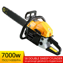 Gas-Chainsaws Petrol-Gasoline Double-Sweep-Cylinder 2-Stroke Transparent 58 75CC 7000w