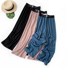 Wasteheart Autumn Winter Women Fashion Blue Pink Long Pants Wide Leg High Waist Female Sweatpants Elastic Knitting
