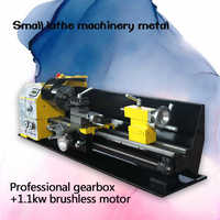 220v / HMT-600A small lathe mechanical hardware processing multi-function household woodworking ordinary micro machine tool