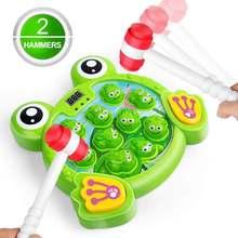 Игрушка лягушка для раннего развития отличный подарок детей