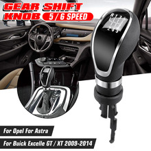 Shift Knob Buick Excelle Stick 5-Speed-Gear Opel/astra 55565904 for Lever-Handle