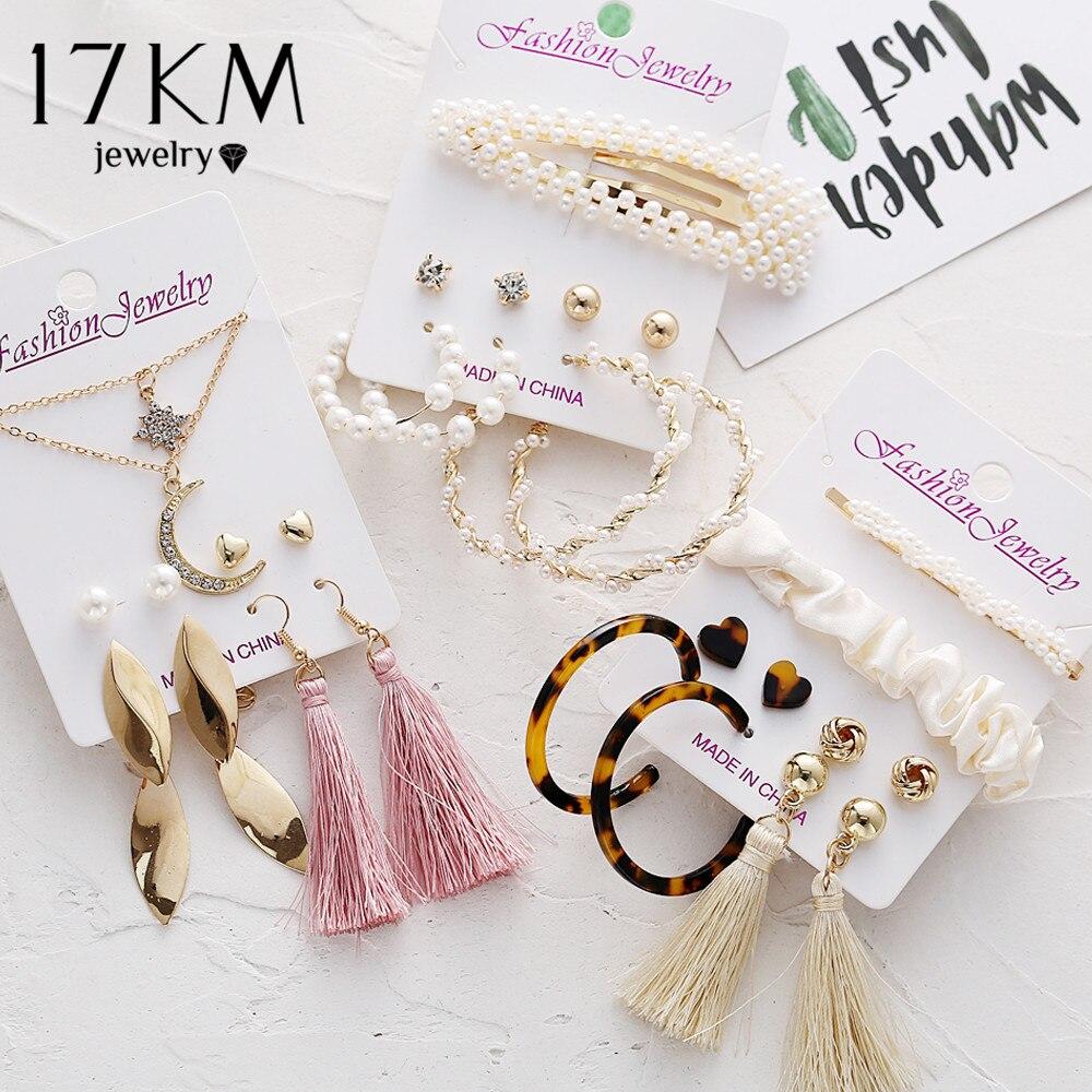 17KM Vintage Long Tassel Earrings 2020 For Women Gold Acrylic Pearl Earrings Set Geometric Earring Female Fashion Jewelry