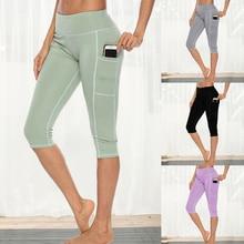 Sexy Workout Fitness Leggings  With Side Pocket High Waist Running Pants Sportwear Mid-calf Legging Femme Short Pants