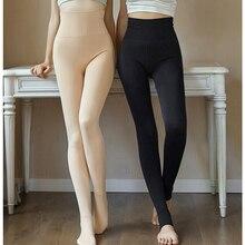 Women Warm Pants Female Thick Under Thermal Underwear Bottoms Inside Winter Solid Leggings Wear