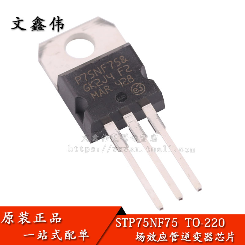 20PCS/LOT NEW CHN STP75NF75 <font><b>P75NF75</b></font> TO-220 In stock image