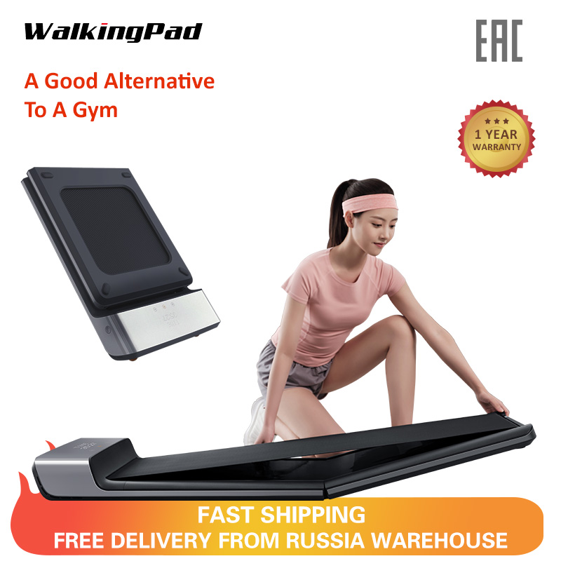 WalkingPad A1 Track Foldable Smart Electric Space Walk Machine Light Sport Treadmill Aerobic Exercise Train Home Workout Runway