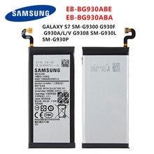 SAMSUNG Orginal EB-BG930ABE EB-BG930ABA 3000mAh Battery For SAMSUNG GALAXY S7 SM-G9300 G930F G930A/L/V G9308 G930L G930P