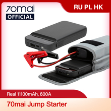 Original 70mai Jump Starter Real 11000mah Power For 3.0L Vehicle 600A Max LED for SOS and Illumination 2.4A Output for Mobiles