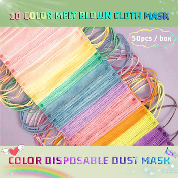 5pcs/color Ten Colors Disposable Dust Mask Adult Three Layers With Melt Blown Cloth Non-woven Fabric Mood Face Masks Mascarillas 1