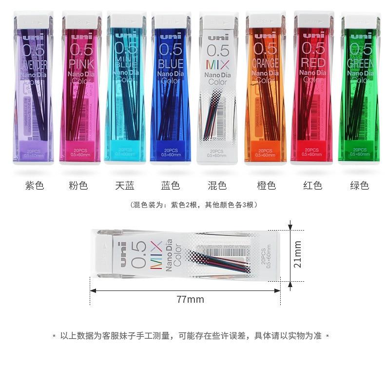 10 Tubos Uni Nano Dia Color 0.5mm X 60mm 0.5-202NDC Lápiz conduce Rosa