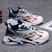New Designer Walking Shoes Men Footwear Fashion High Quality
