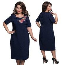 Office Lady Big Size Dress Fashion Summer Embroidery Flower Midi Dresses Womens Plus Elegant Straight Large 6XL