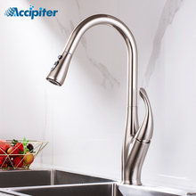 360 Degree Pull Out Black Kitchen Faucet Single Handle Sink Kitchen Faucet Single Hole Swivel Water Mixer Tap