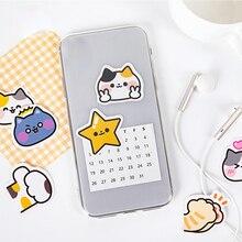 45Pcs/box Cartoon Cat Stickers Cute Kitten Diary Journal Decoration Stickers Stationery DIY Scrapbooking