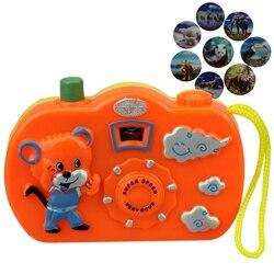 1 قطعة ضوء الإسقاط كاميرا الاطفال التعليمية لعب للأطفال الطفل هدايا الحيوانات العالم عشوائي اللون لا حاجة لتثبيت البطارية