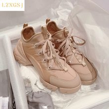 Women's Luxury Sneakers 2021 Ladies Fashion Spring Autumn Woman Leather Lace-up Sports Leisure Shoes High Quality Female Shoes