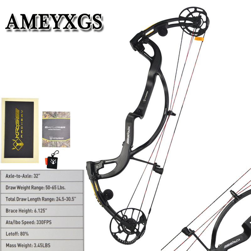 1pc Archery 40 55lbs 50 65lbs Compound Bow 330FPS Carbon Fiber Outdoor Hunting Shooting Competition Practice Bow And Arrow in Bow Arrow from Sports Entertainment