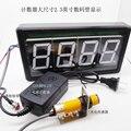 4 шт. полный комплект фотоэлектрический датчик счетчик большой размер 2 3 дюймов 4 бит цифровой модуль дисплея трубки корпус из алюминиевого ...