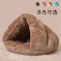 Triangular Cat Nest Winter Warm Pet Kennel Dog Cushion Thick Sleeping Bag Mongolian Yurt Nest
