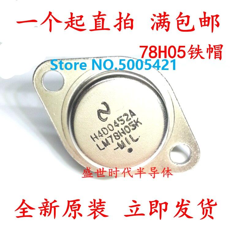 Бесплатная доставка; набор из 10 шт./лот LM78H05K 78H05 TO-3