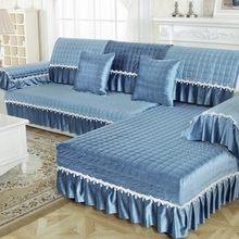 North European all-inclusive sofa cushion, plush fabric four seasons universal non-slip chaise longue