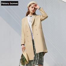 Metersbonwe 2020 spring New Fashion Trench Female Windbreaker Coat Women Casual