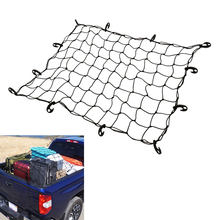 Car Trunk Luggage Storage Universal Cargo Organiser Netting Elastic Mesh Net with Hooks Auto Interior Accessories 120x90cm(China)