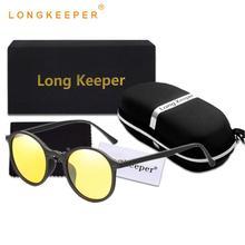 LongKeeper Men Night Vision Sunglasses Women Classic Round