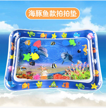 Baby Water Mat Pat Pad Spray Inflatable Different Patterns Water Cushion Marine Life Mat Ice Music Water Accessories - Dolphin fish 69x55CM