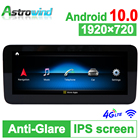 Android 10.0 System ...