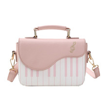 HCBDGR PU female bag new piano handbag fashion Korean version of the wild shoulder slung key small square