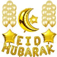 Ballon Eid Mubarak Balloons Ballon Aid Moubarak Decor Ramadan Kareem Eid Decorations Banner Star Moon Heart Foil Balloon Party