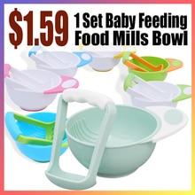 Bowl Food-Mills Baby Children 1set Sucker Kitchen-Tools Daily-Care Non-Slip Kids Portable