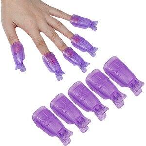 10Pcs/Set Plastic Nail Art Soak Off Cap Clip UV Gel Polish Remover Wrap Cap Clip hand nail clip nail soak off gel art polish