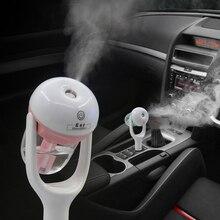 Автомобильный увлажнитель воздуха очиститель освежитель 50 мл эфирное масло диффузор ароматерапия DC 12 В Портативный Авто тумана Fogger 4 цвета