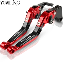 Motorcycle Accessories Adjustable Foldable Brake Clutch Lever Handle For Honda CBR500R CBR 500 R 2013 2014 2015 2016 2017 2018