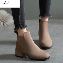 LZJ Flock Short Boots Square Heels Booties Autumn Women Ankle Boots Big Size Botines Mujer 2019 High Quality(China)