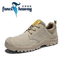 Новое поступление, удобные мужские Нескользящие кроссовки, походная обувь, мужские дышащие кожаные походные ботинки