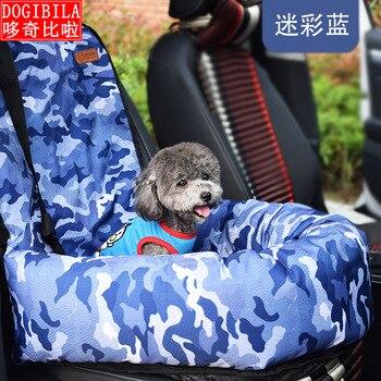 Car nest pet car mat front row single seat pet car mat cushion bag dog car mat front row