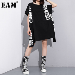 [EAM] Women Black Letter Printed Mesh Big Size T-shirt New Round Neck Short Sleeve Fashion Tide Spring Summer 2021 JQ971