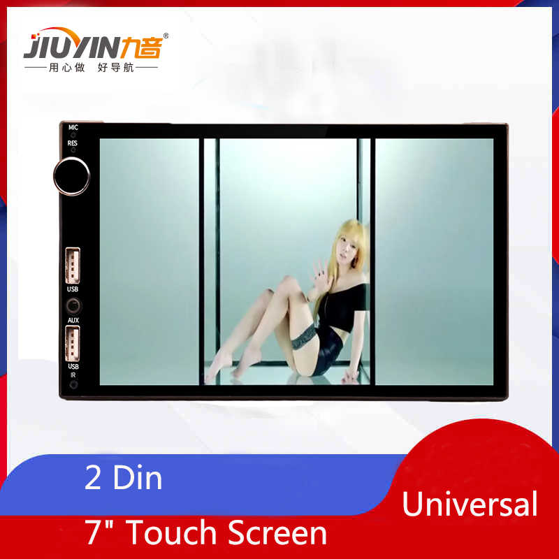 "JIUYIN Universal 2 Din coche reproductor Multimedia Autoradio estéreo 7 ""Pantalla táctil Video MP5 reproductor de Radio"