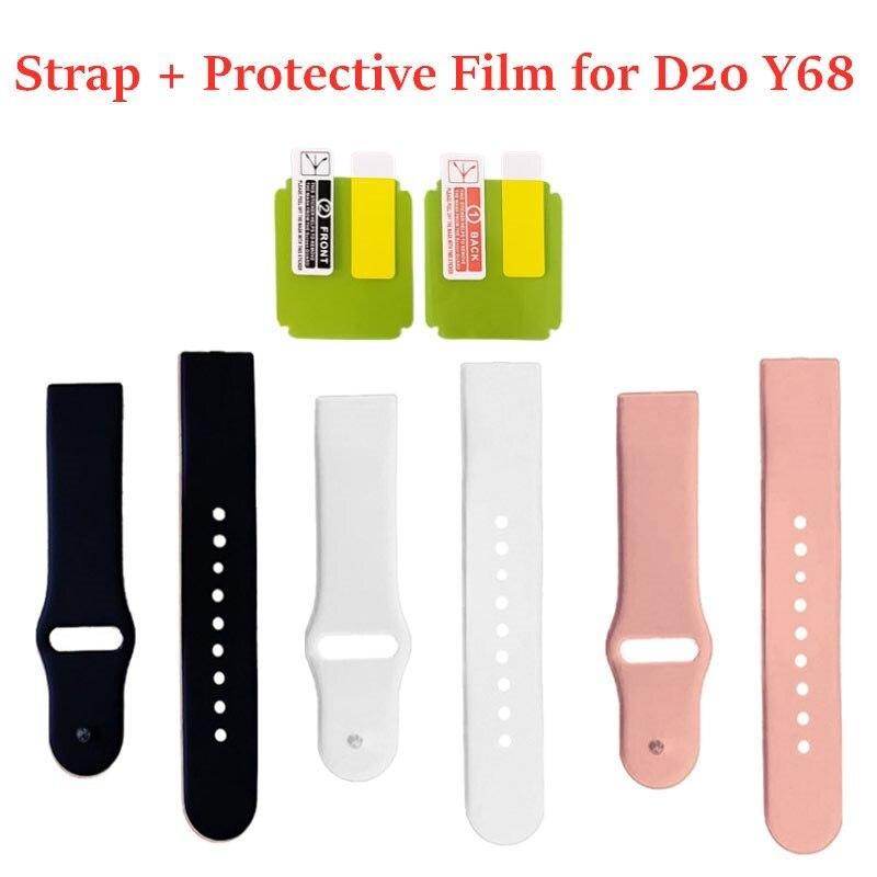 Силиконовый ремешок для наручных часов Y68, браслет D20pro из ТПУ, прозрачная Гидрогелевая защитная пленка, ремешок D20, Сменные аксессуары Смарт-аксессуары    АлиЭкспресс