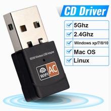 USB Wi-Fi адаптер 150 Мбит/с, 2,4 ГГц