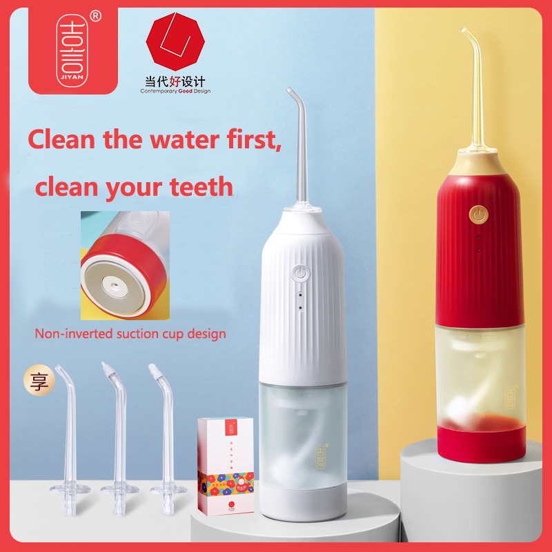 Oral Irrigator USB Rechargeable Water Flosser Portable Dental cleaner Teeth whitening kit and Dental care