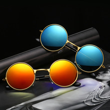 Retro Round Children's Sunglasses Metal Colorful Reflective