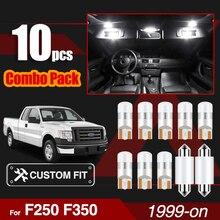 새로운 자동차 LED 인테리어 조명 키트지도 돔 라이트 쿠폰 카고 부팅 전구 팩 램프 포드 F150 F250 F350 F550 슈퍼 듀티