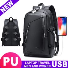 PU Leather Backpack Women Men Shcool Male 15.6 Laptop Backpacks Notebook USB Charger Bagpack Bag Waterproof Travel Back Pack Bag