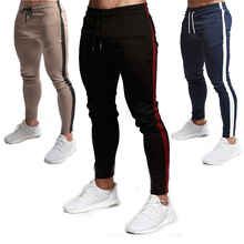 New Men Pants Slim Fit Sports Running Sweatpants Men's Pants Sweat Spor