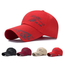 Adjust Summer Baseball Cap New Cotton Mens Hat Youth Letter Print Embroidery Cotton Unisex Women Men Hats Snapback Hip Hop Hat(China)