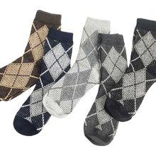 5 пар, мужские винтажные вязаные носки из искусственной шерсти, теплые носки с цветными полосками AXYD